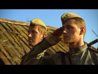 Три дня лейтенанта Кравцова 2 серия (2011)