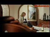 Икорный барон(сериал,криминал) 3 серия 2013