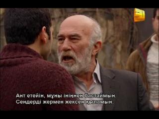 Любовь и наказание ask ve ceza серия 3 vk com